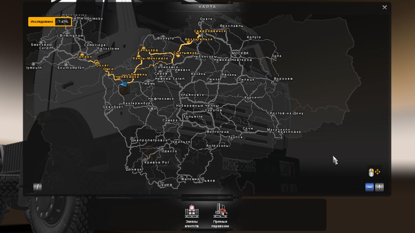 Скачать мод карта euro truck simulator 2