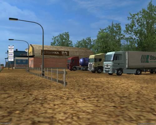 Russian Truck Simulator 2 скачать с торрента